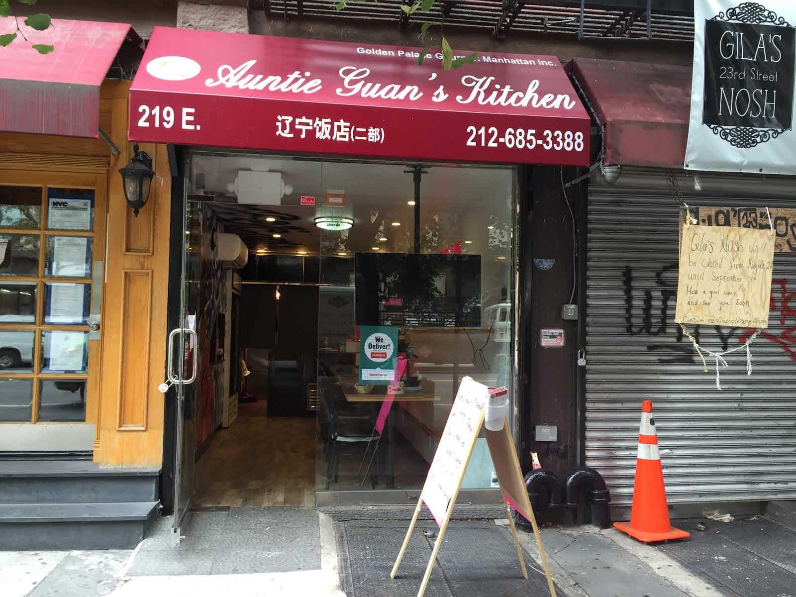 Auntie Guan S Kitchen New York Restaurant Review Zagat
