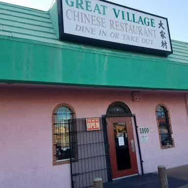 Great Village Chinese Restaurant Tucson Restaurant