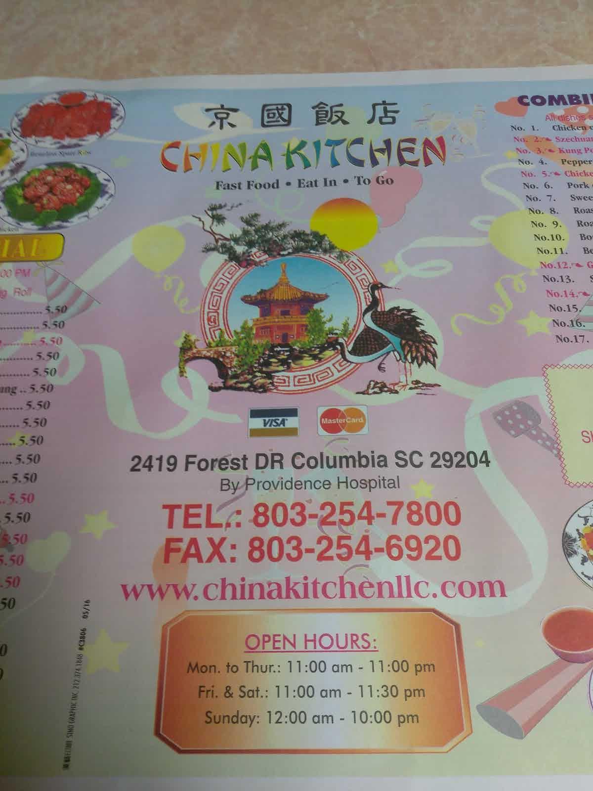China Kitchen Columbia Restaurant Review Zagat