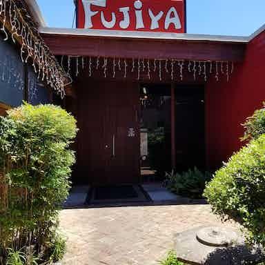 Fujiya Anese Garden San Antonio